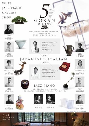 GOKAN.002 (566x800).jpg